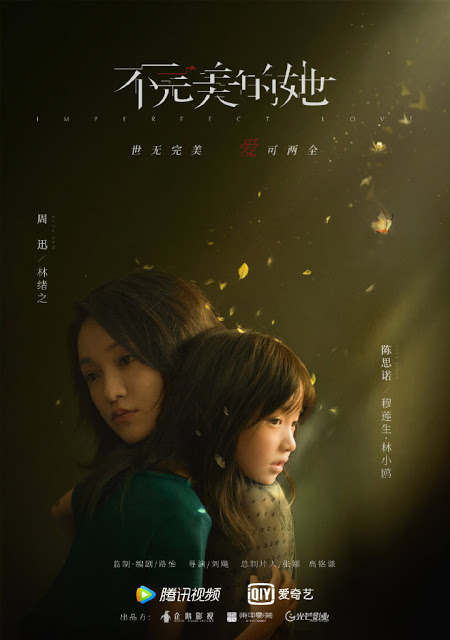 imperfect love mother remake