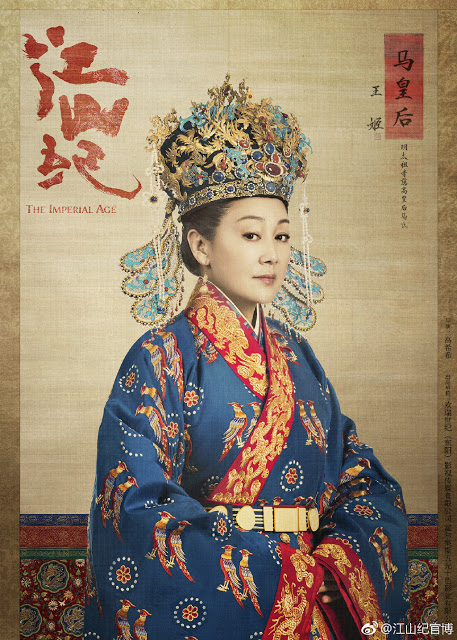 The Imperial Age Wang Ji