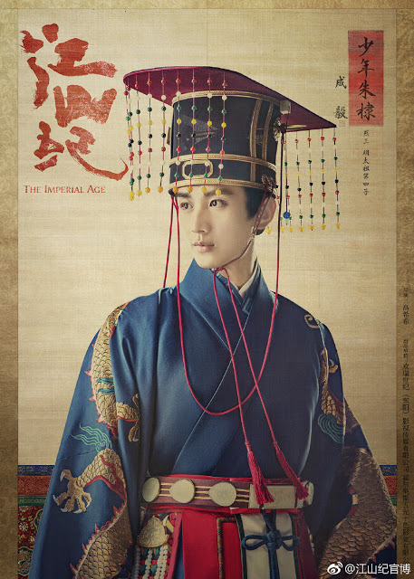 The Imperial Age Cheng Yi