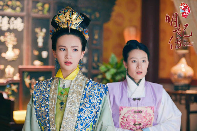 The Imperial Doctress Stills Gina Jin
