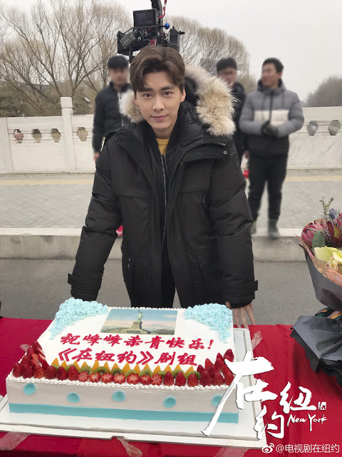 Li Yi Feng wraps filming In New York