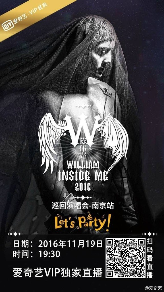William Chan Concert