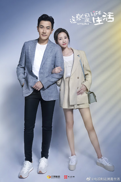 invisible life couple Hawick Lau Chen Duling