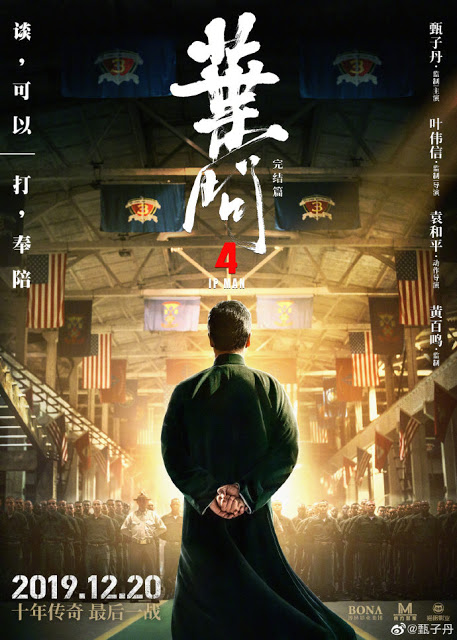 IP Man 4 Donnie Yen