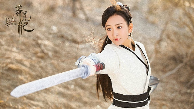 Legend of Jade Sword Wang Ou