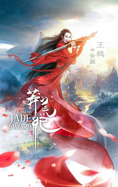 Wang Ou in Legend of Jade Sword