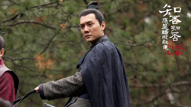 The Story of Minglan actor Feng Shaofeng