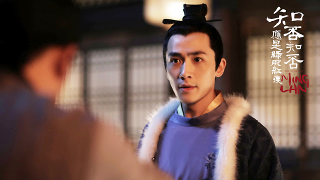 The Story of Minglan actor Zhu Yilong