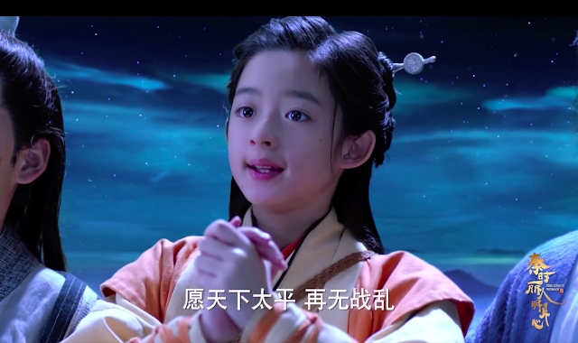 young dilireba Huangyang Tiantian The King