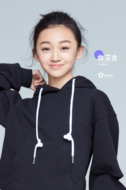 Jaywalk Studio child stars Qu Zhihan