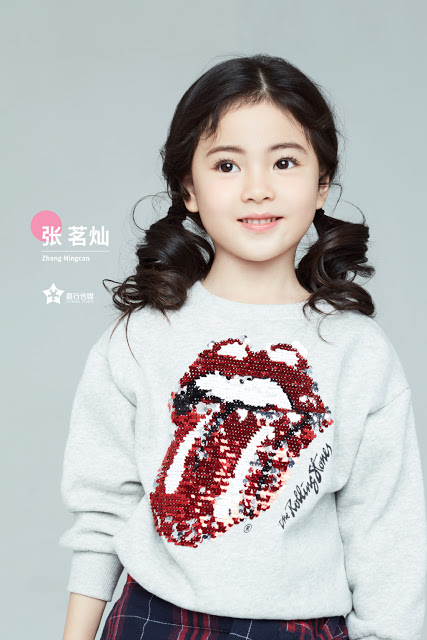 Jaywalk Studio child stars Zhang Mingcan