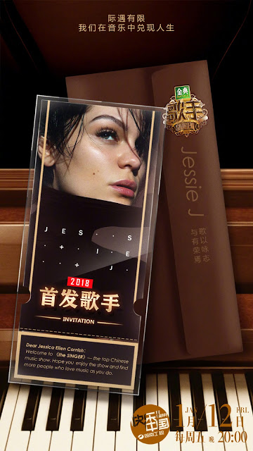 Jessie J joins Chinese singing competition I Am A Singer