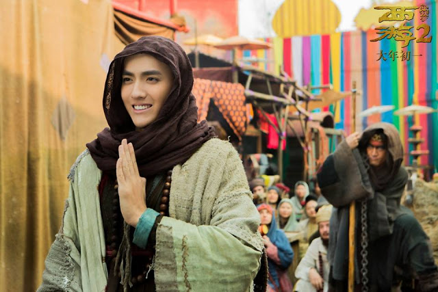 Kris Wu Journey to the West Conquering the Demons 2