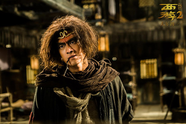 Lin Gengxin Journey to the West
