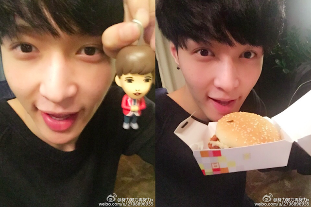Lay Zhang Yixing KFC