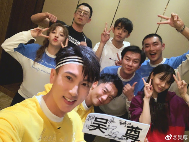Wu Chun Keep Running cast