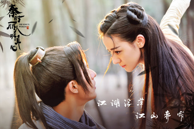 Legend of Qin 2 The King