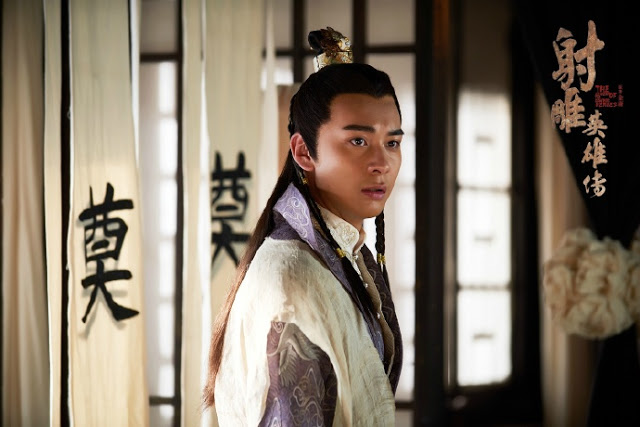 Legend of the Condor Heroes 2017 Chen Xingxu