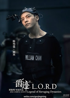 William Chan in L.O.R.D. Legend of Ravaging Dynasties 2016 motion capture