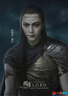 William Chan in L.O.R.D. Legend of Ravaging Dynasties 2016 Chinese animated film