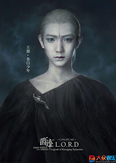 TF Boys Roy Wang in L.O.R.D. Legend of Ravaging Dynasties 2016 Chinese animated film