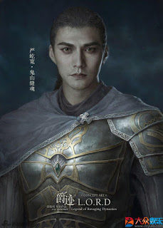 Kevin Yan Yikuan in L.O.R.D. Legend of Ravaging Dynasties 2016 Chinese animated film