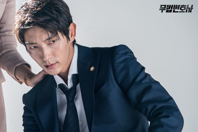 Lawless Lawyer Korean Drama Recommendations