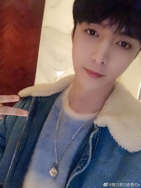 zhang yixing lay
