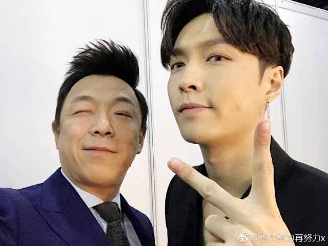 Zhang Yixing Tencent Star Awards 2017