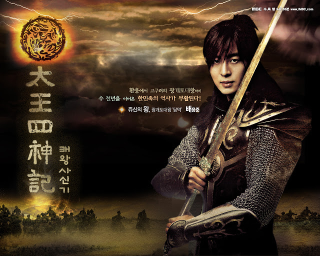 Bae Yong Joon in Legend aka Story of the First King