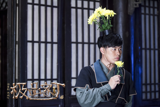 Chen He in Legend of Ace