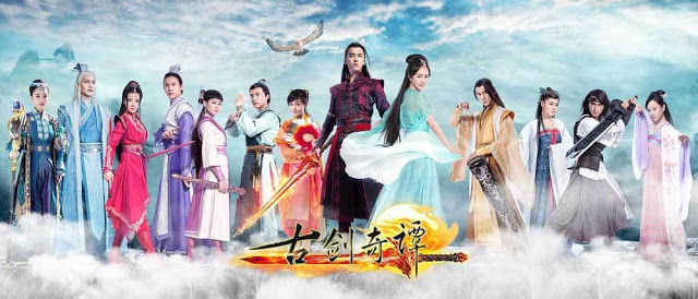 Sword of Legends 2014 Chinese historical wuxia