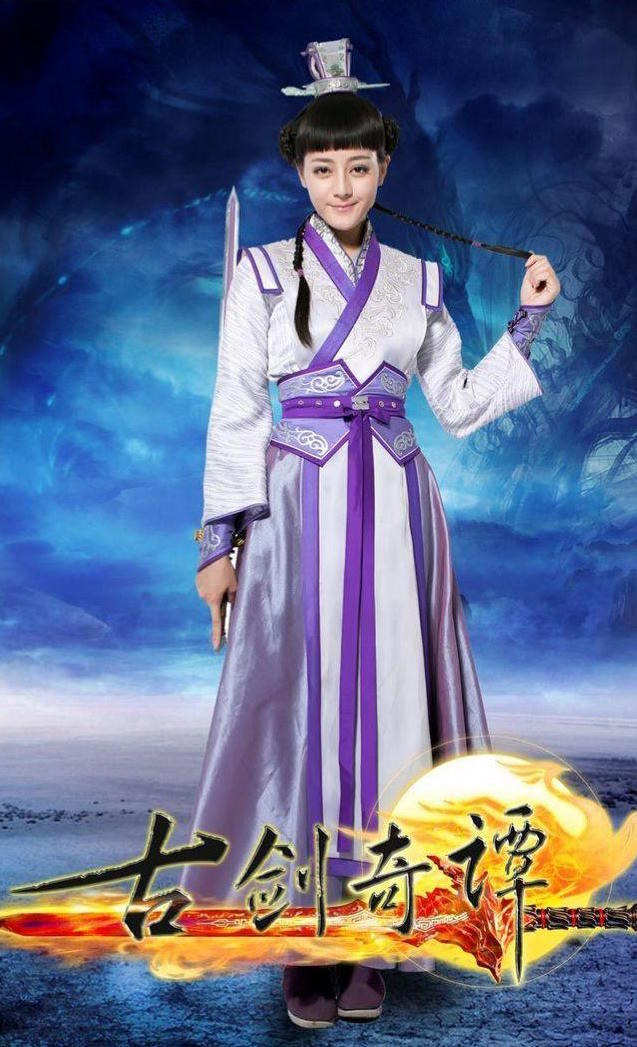 Dilraba Dilmurat in Sword of Legends 2014 Chinese historical wuxia