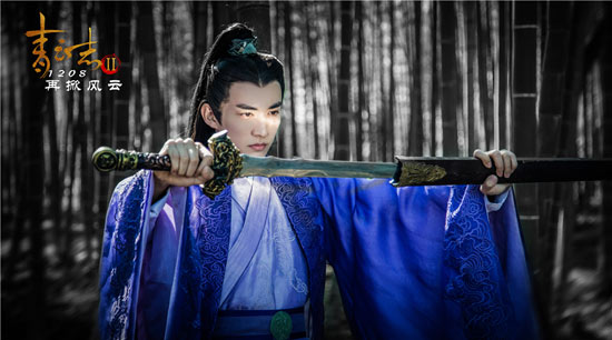 Liu Xue Yi in Legend of Chusen Season 2