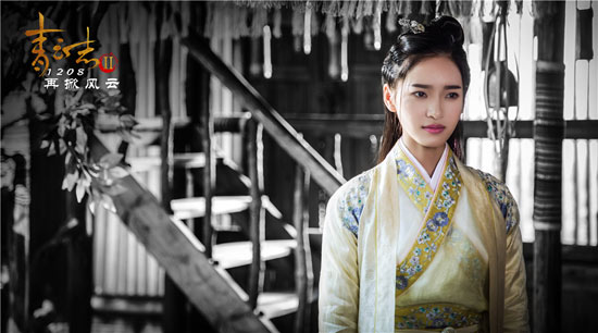 Bai Xue in Legend of Chusen Season 2