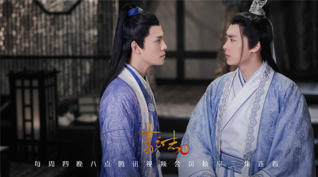 Legend of Chusen Season 2 Li Yi Feng, Qin Jun Jie