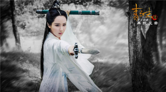 Yang Zi  in Legend of Chusen Season 2