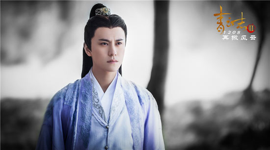 Qin Jun Jie in Legend of Chusen Season 2