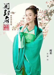 Zhang Meng in 2016 Chinese TV series Legend of Kaifeng