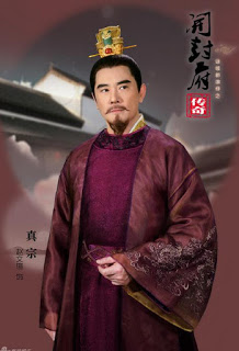 Zhao Wen Xuan in 2016 Chinese TV series Legend of Kaifeng
