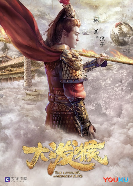 Legends of Monkey King Raymond Lam