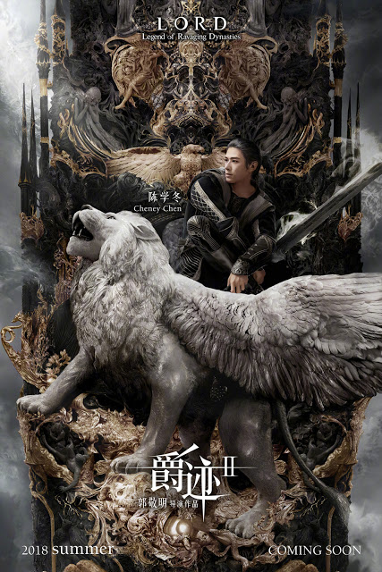 Cheney Chen Legend of Ravaging Dynasties 2