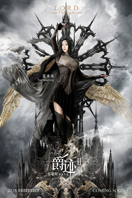 Fan Bingbing Legend of Ravaging Dynasties 2