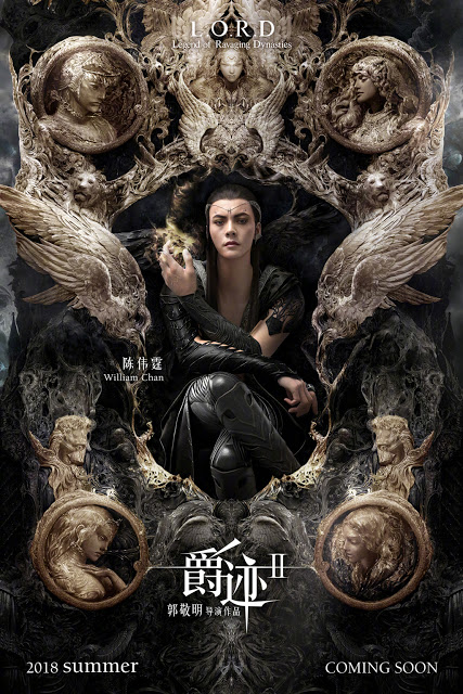 William Chan Legend of Ravaging Dynasties 2