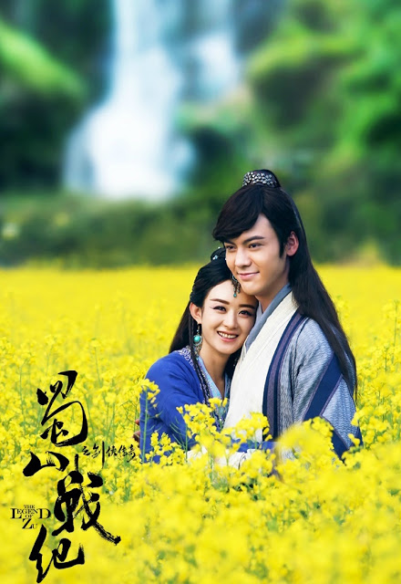 legend of zu wallpaper, best wuxia 2016, chinese historical drama, martial arts film, william chan, zhao li ying, asian drama withdrawals