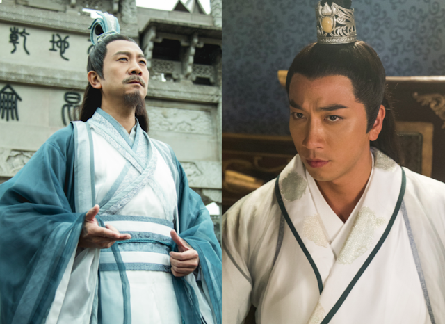 Legend of Zu Movie Ron Ng Power Chan