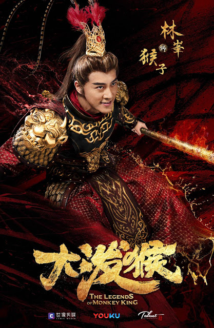Raymond Lam as Monkey