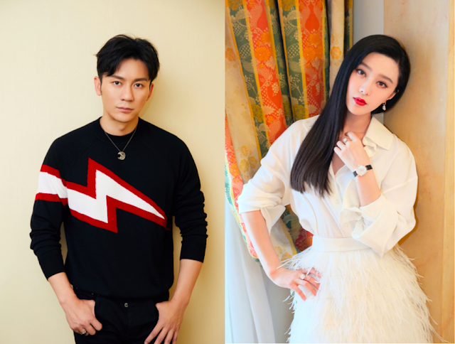 Legend of Ba Qing Li Chen Fan Bingbing