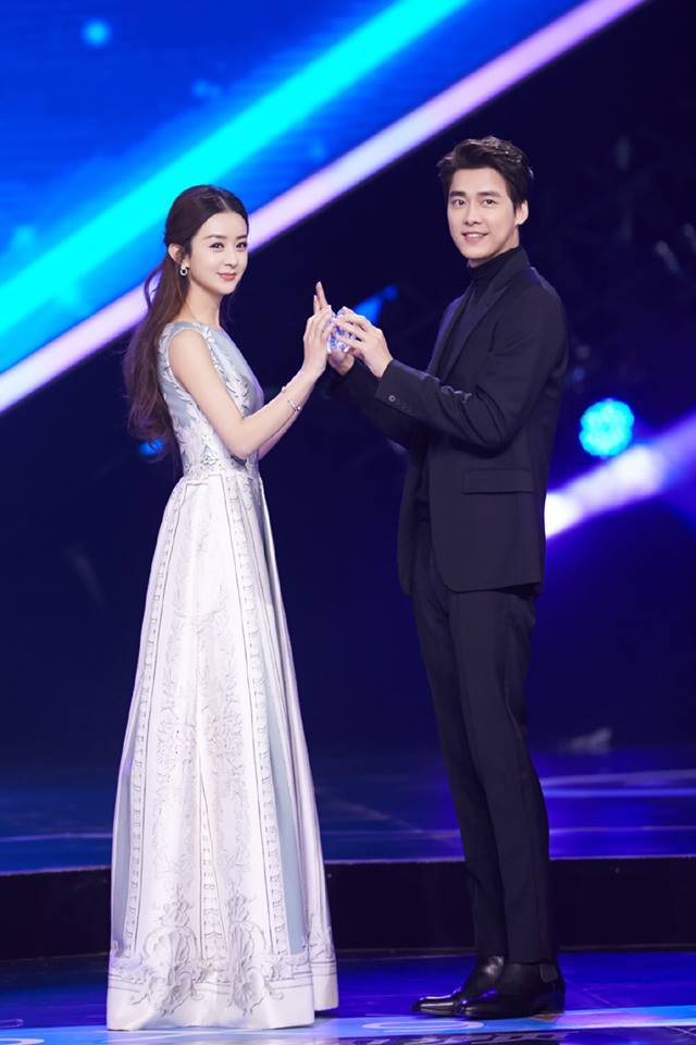 Zhao Li Ying Li Yi Feng Tencent Star Awards