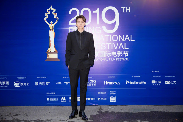 li yifeng beijing international film festival
